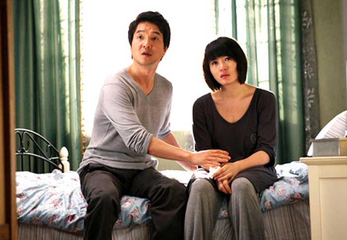 A-Good-Day-to-Have-an-Affair-(2007,-Mun-II-Jung)